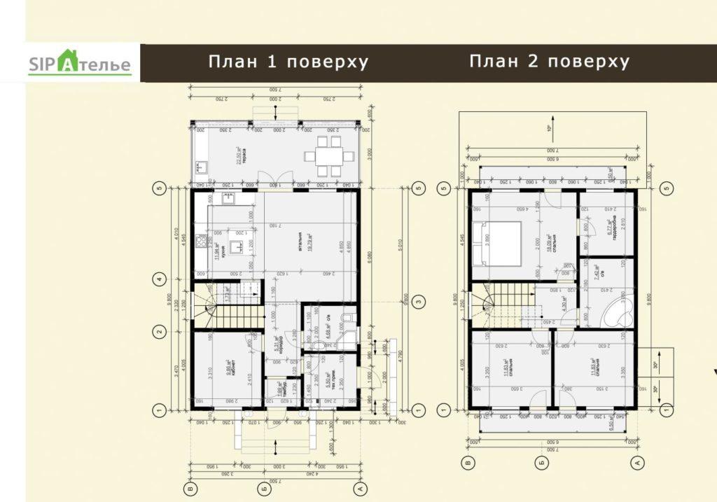 План схема дома из сип панелей площадью 147м2 с. Осещина