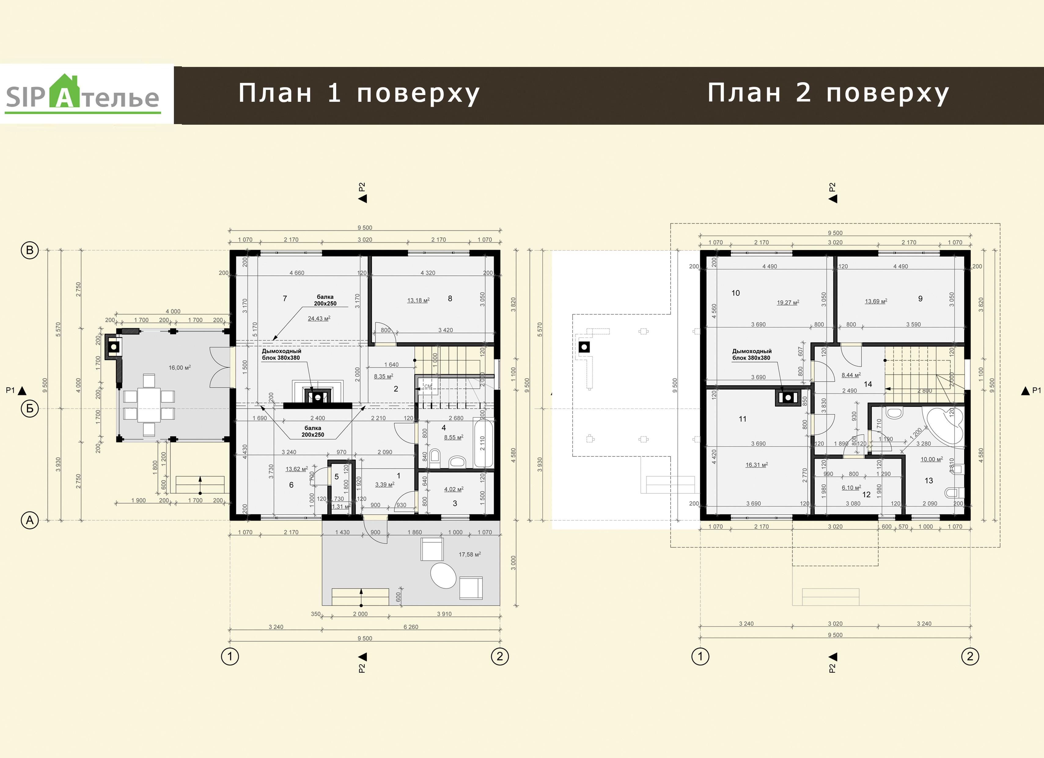 Планировка двухэтажного дома из сип панелей «Далс» 180,5 М2