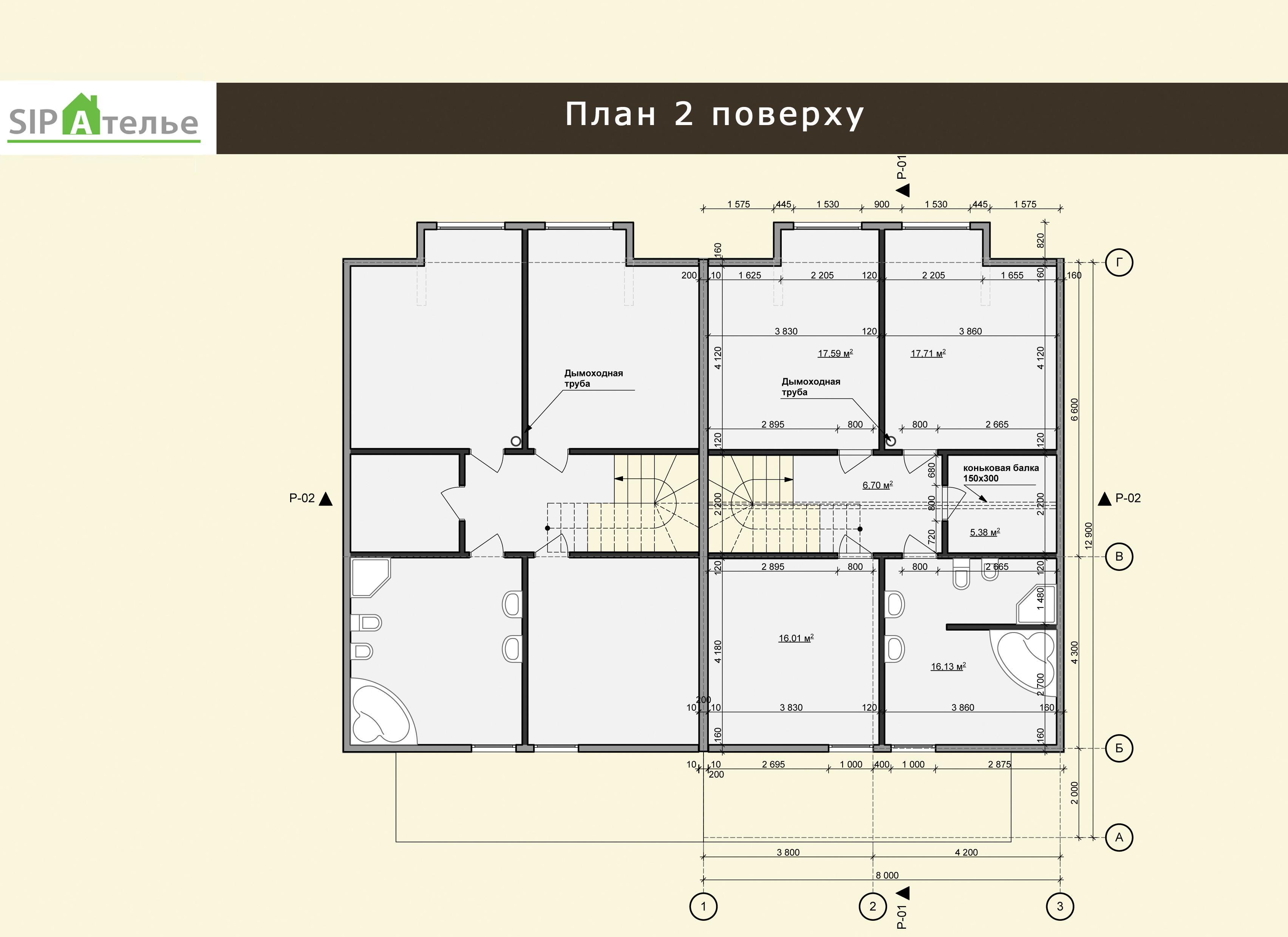 Планировка таунхауса Кьольн из сип панелей