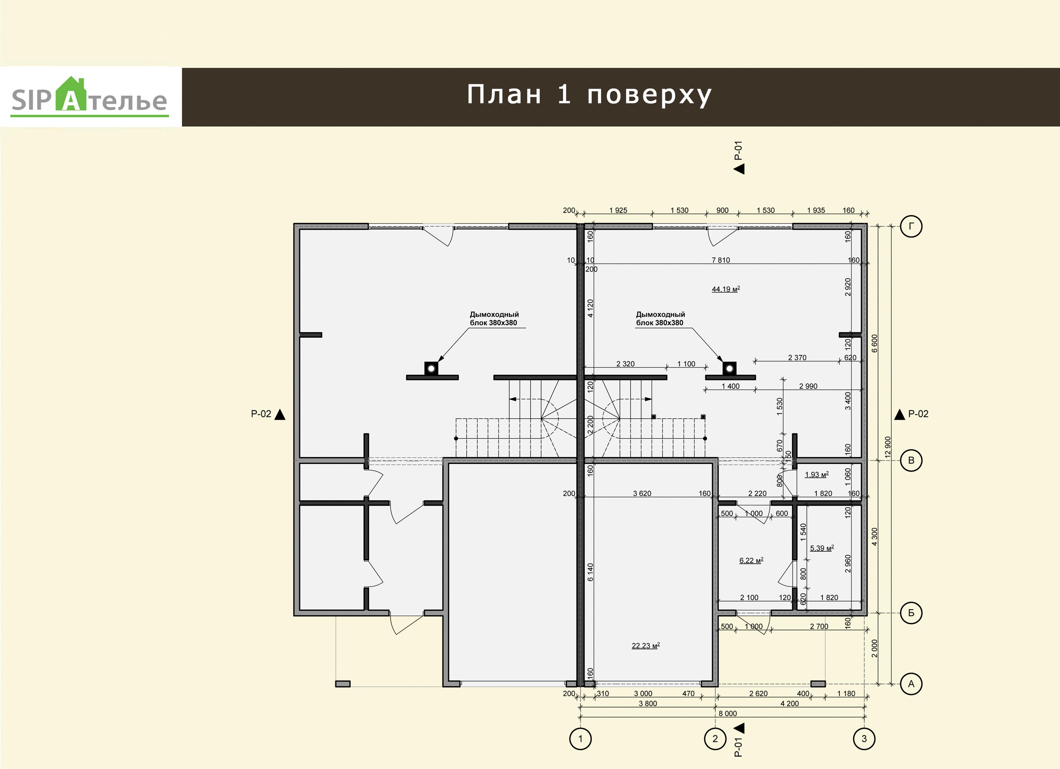 Планировка таунхауса Кьольн из сип панелей 167,5 М