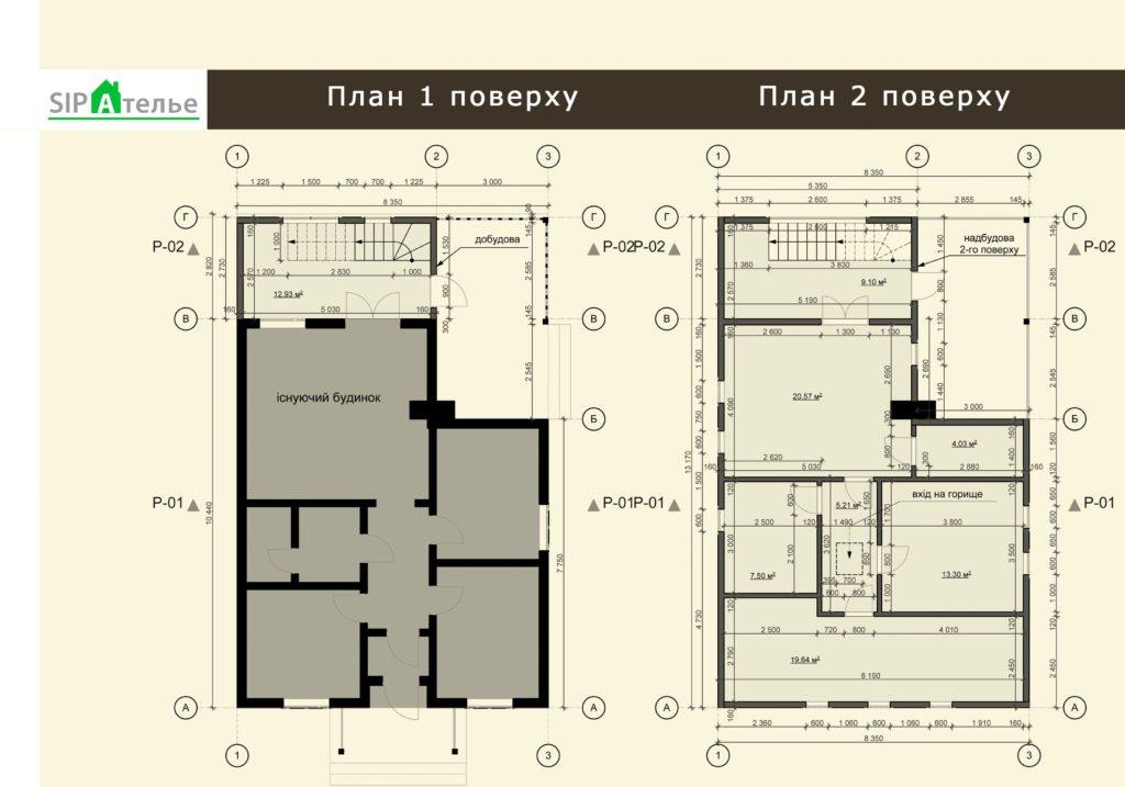 План схема надстройки на дом из сип панелей в селе Петровское - фото