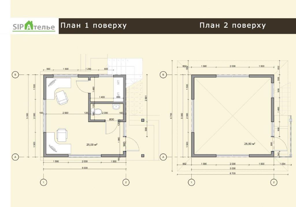 План схема поста охраны в Белогородке площадью 50 м2 - фото