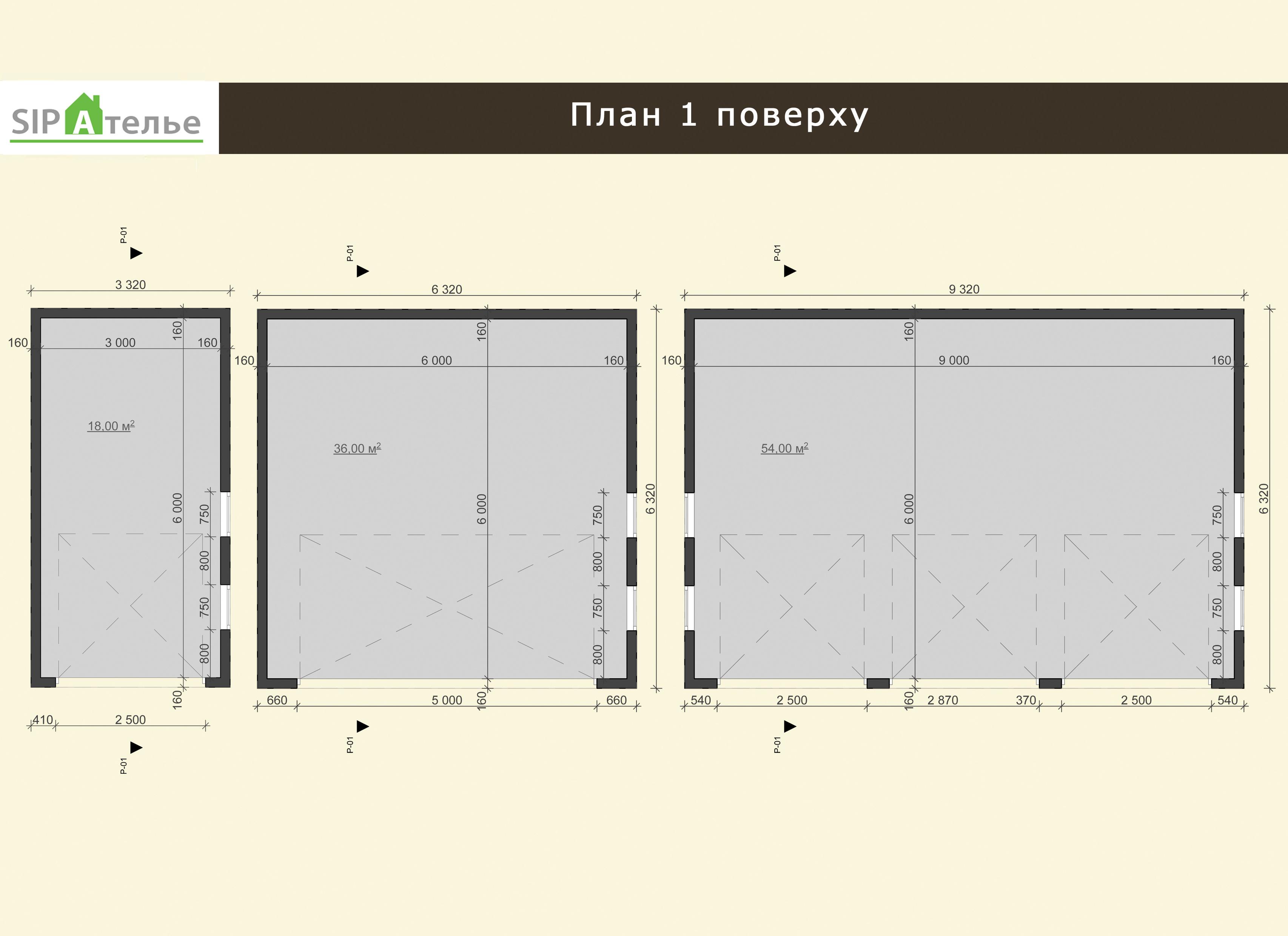 Планировка гаража из сип панелей 20,98 М2