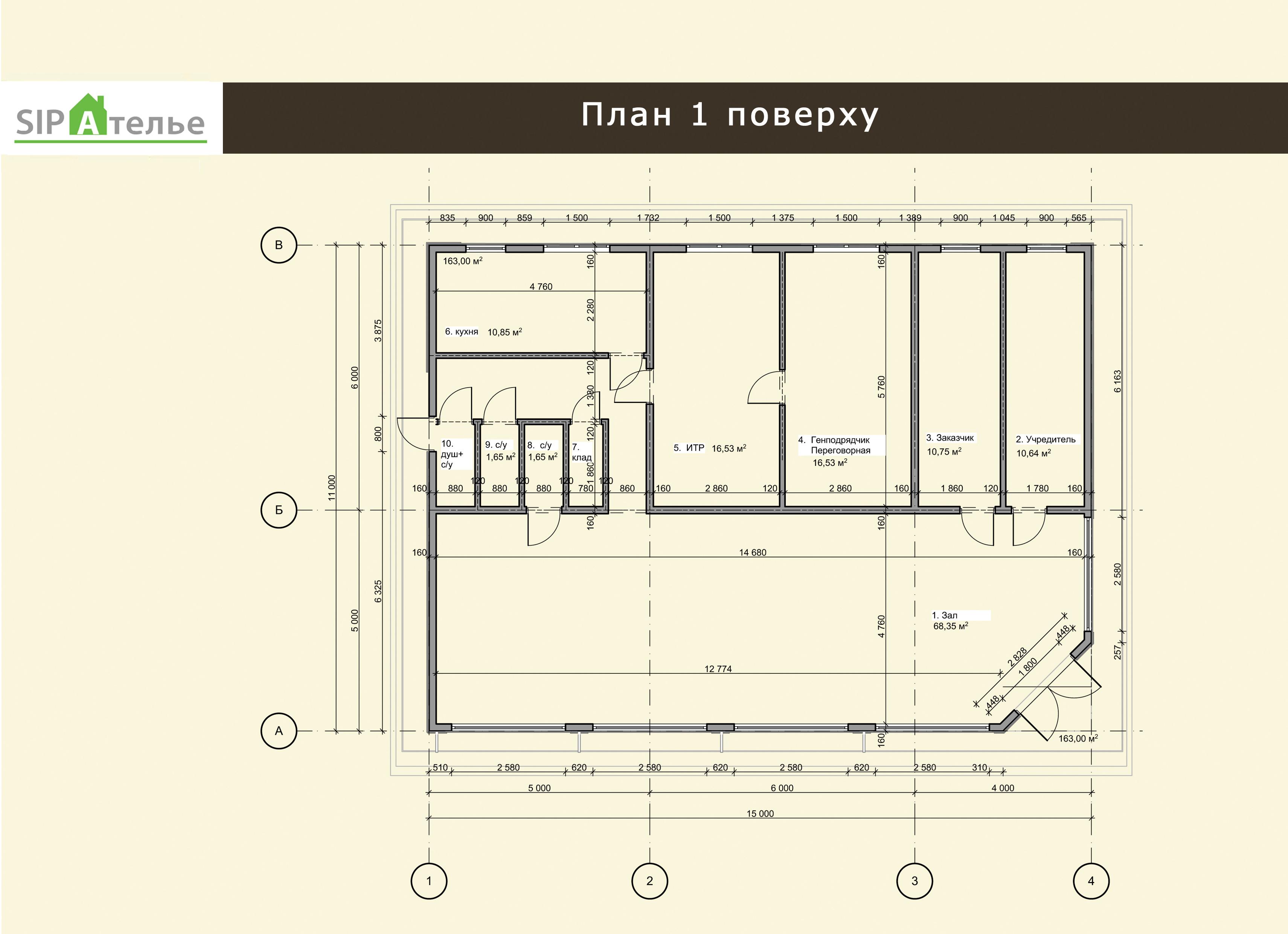 Планировка здания для отдела продаж из сип панелей «Хэппи» 163,0 М2