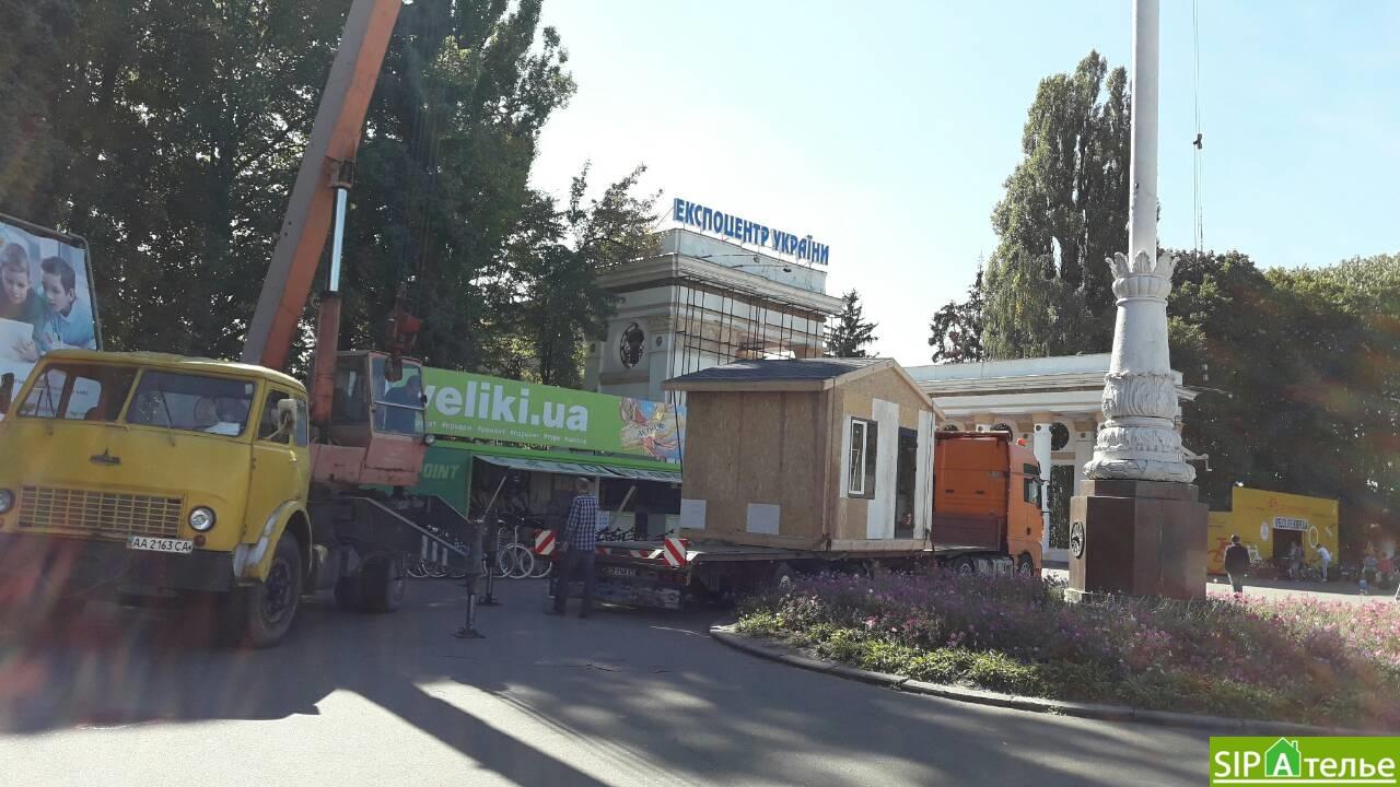 Открытие выставочного дома на ВДНХ - фото 2