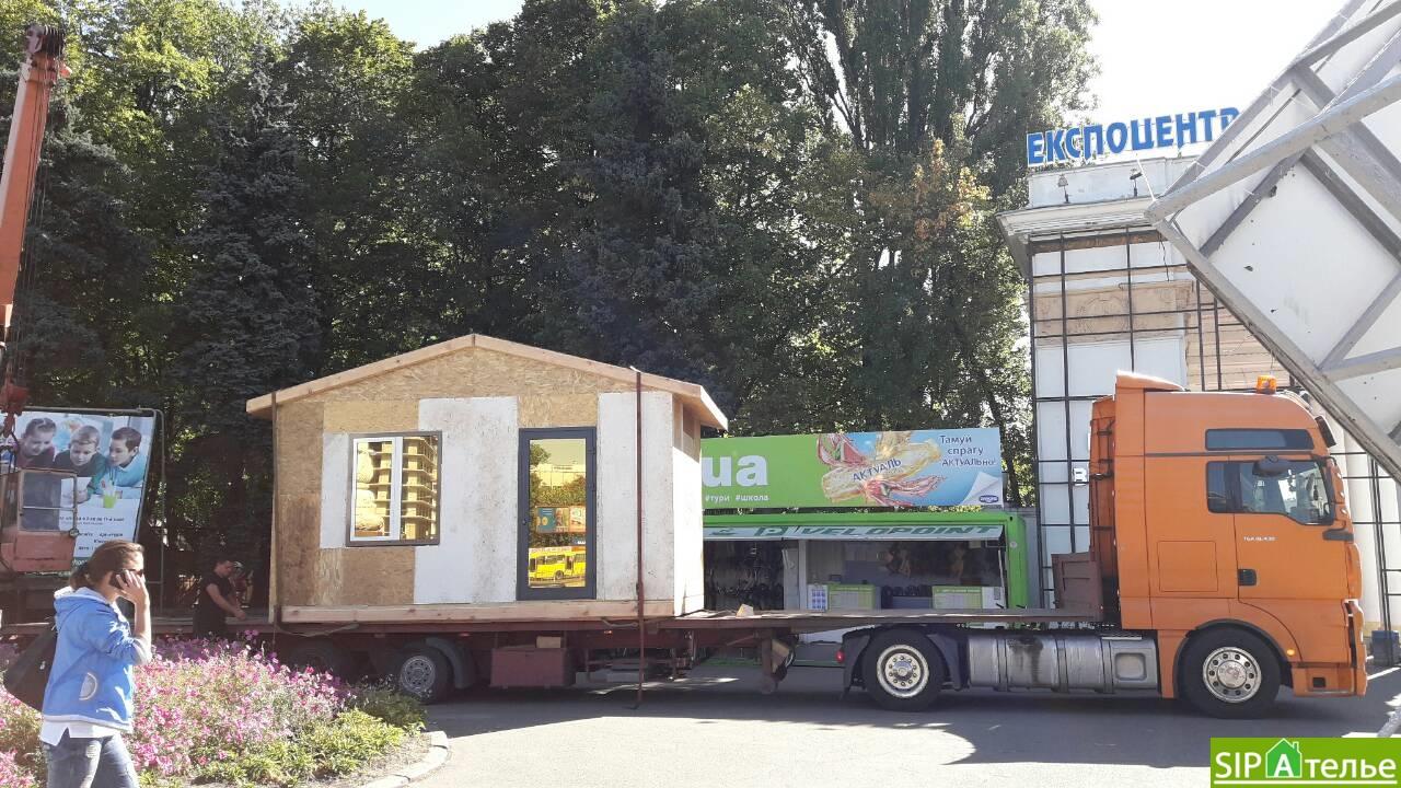 Открытие выставочного дома на ВДНХ - фото 1