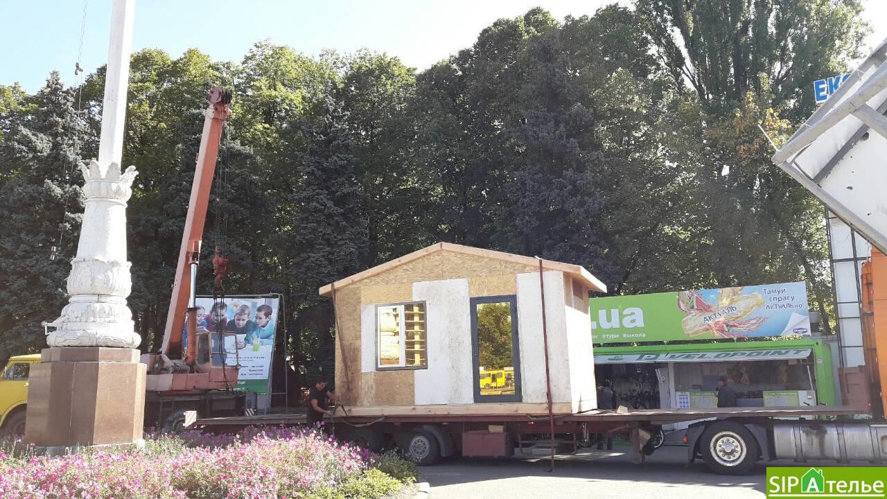 Открытие выставочного дома на ВДНХ - фото 9