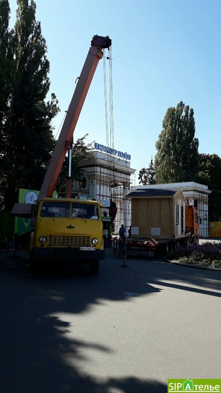 Открытие выставочного дома на ВДНХ - фото 7