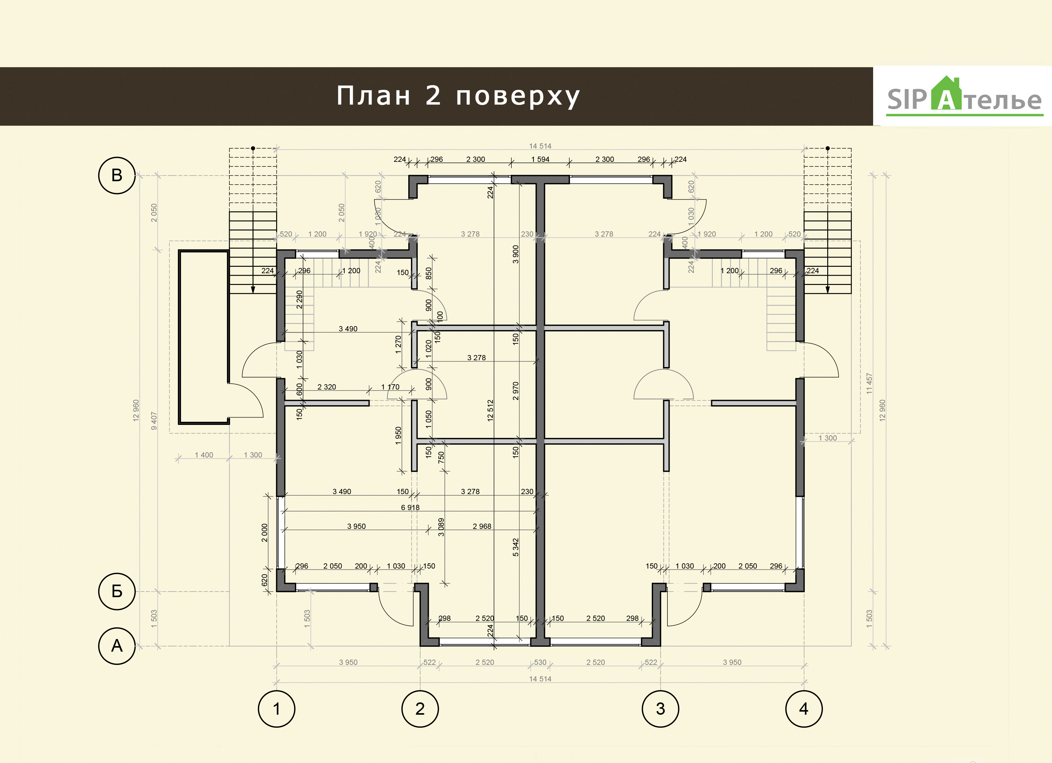 Планировка таунхауса Новрей из сип панелей